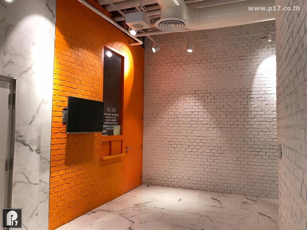 P17_1_Renovate_Osotspa_office